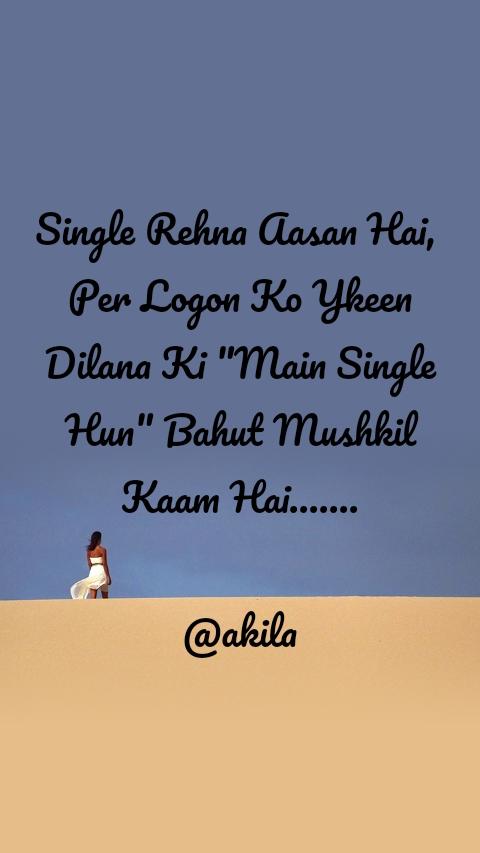 single rehna aasan hai