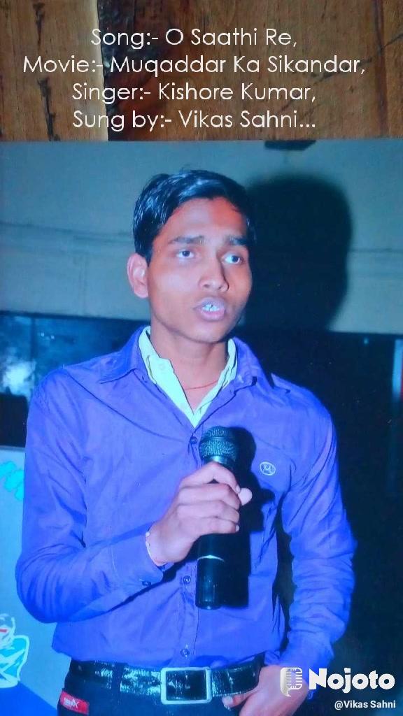 Song:- O Saathi Re, Movie:- Muqaddar Ka Sikandar, Singer:- Kishore Kumar, Sung by:- Vikas Sahni...