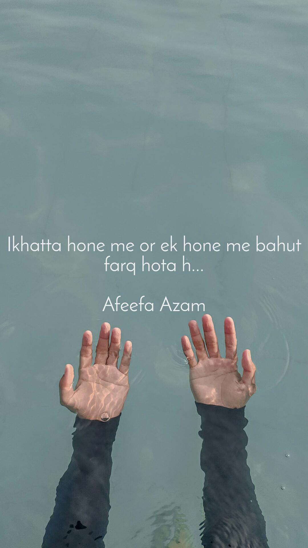 Ikhatta hone me or ek hone me bahut farq hota h...  Afeefa Azam