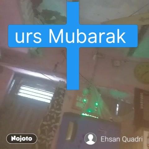 10&11  march   urs Mubarak    Hafiz gos quadri. r.h.a.  dhar m.p.india #NojotoVideo