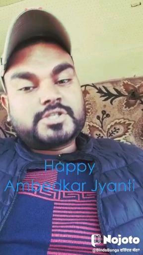 Happy Ambedkar Jyanti