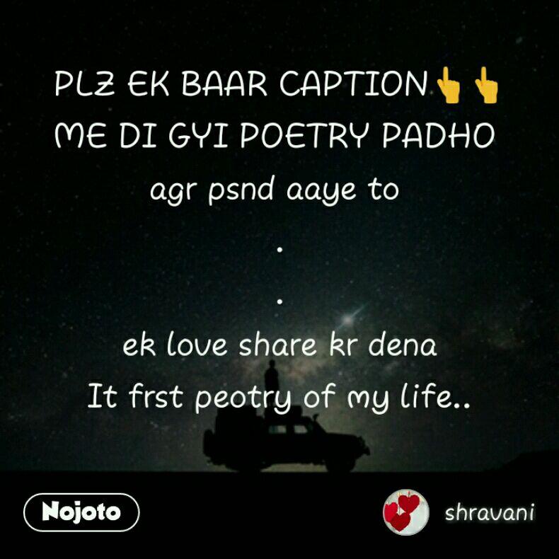 PLZ EK BAAR CAPTION👆👆 ME DI GYI POETRY PADHO  agr psnd aaye to  . . ek love share kr dena It frst peotry of my life..