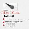Nitin Diwan Lyricist poet poetry writer