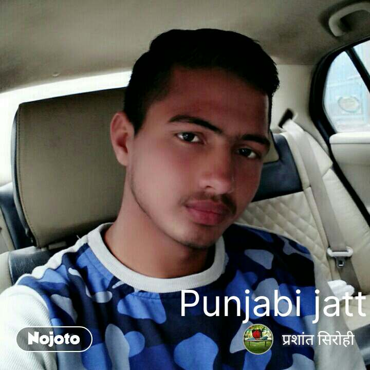 Punjabi jatt #NojotoQuote