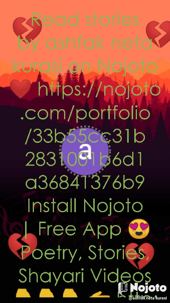 💔 💔 💔 💔 Read stories by ashfak neta kurasi on Nojoto ❤ https://nojoto.com/portfolio/33b55cc31b2831001b6d1a36841376b9 Install Nojoto   Free App 😍 Poetry, Stories, Shayari Videos👇👇👇 👉 http://bit.ly/Nojoto_Download 👈 Shayari