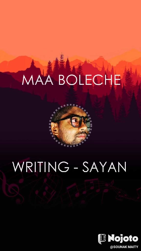 WRITING - SAYAN  MAA BOLECHE