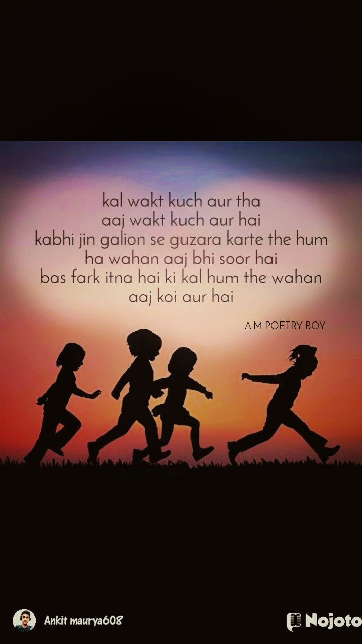 A.M POETRY BOY
