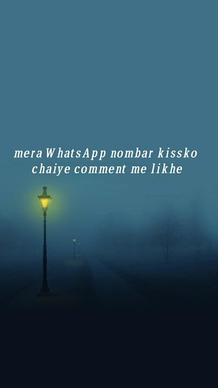 mera WhatsApp nombar kissko  chaiye comment me likhe