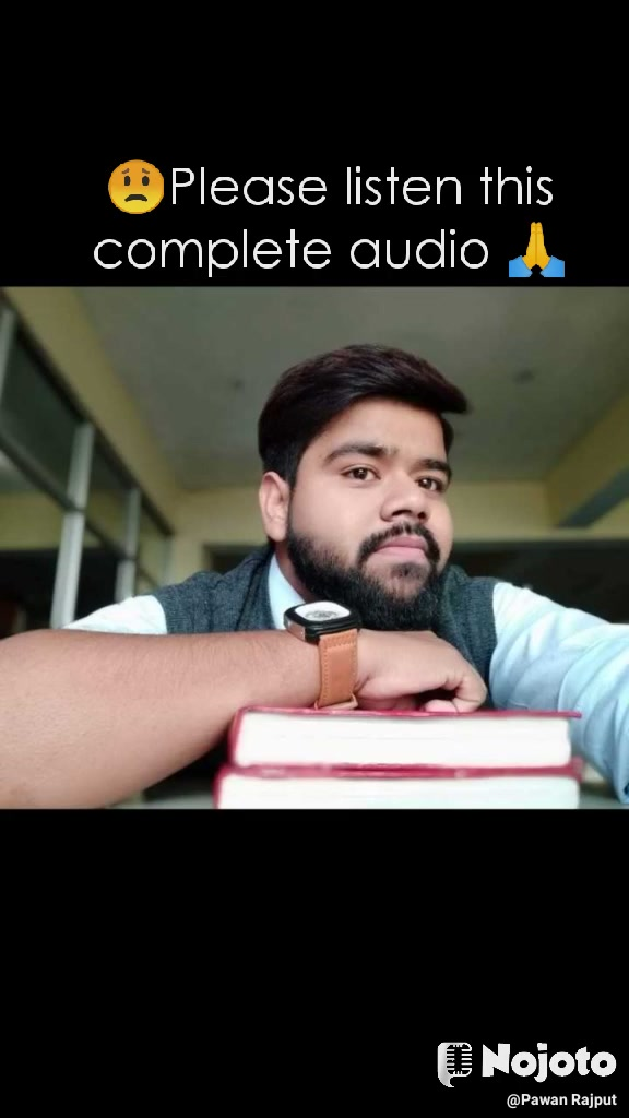 😟Please listen this complete audio 🙏