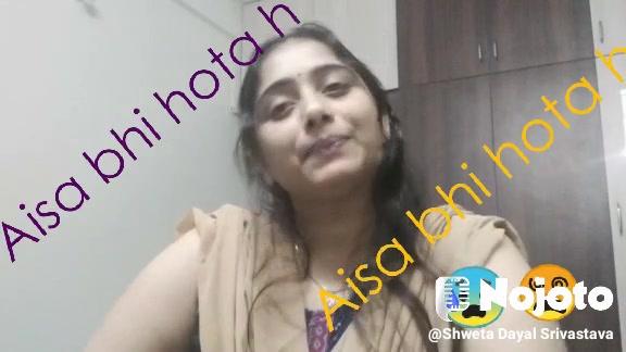 Aisa bhi hota h 😰 Aisa bhi hota h 😵