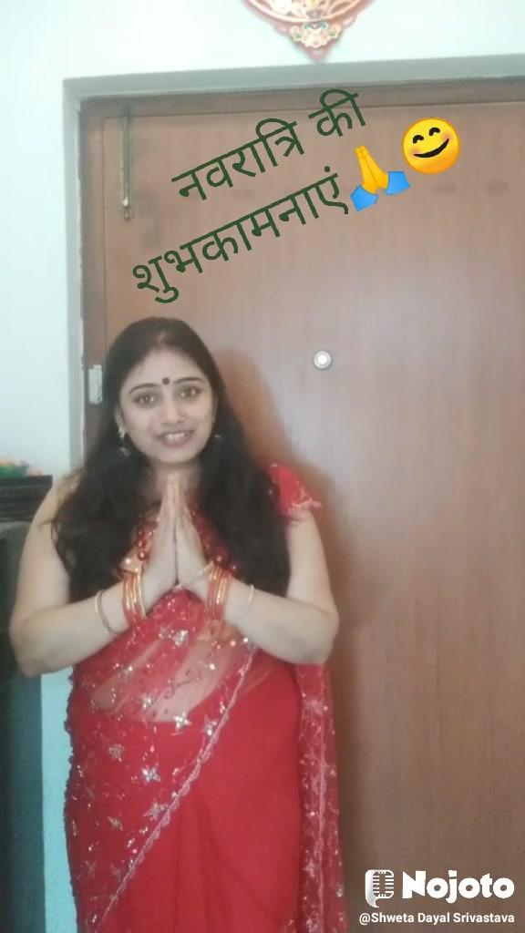 नवरात्रि की शुभकामनाएं🙏😊