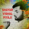 SHAYAR VISHAL PIYAJI हमारे यूट्यूब चैनल SHAYAR VISHAL PIYAJI  पर देखिये SED SHAYARI, LOVE SHAYARI लाइक, कमेंट, शेयर करे व चैनल SUBSCRIBED करे ओर बैल के चित्र पर क्लिक करें