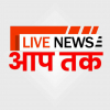 Live News AapTak Live News AapTak (A Web News Channel) Running strongly on All Digital Plateform.
