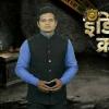 Nakul Chaturvedi News Anchor/ Investigative Journalist