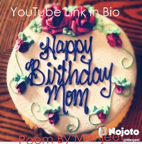 Poem By Manjeet YouTube Link in Bio