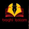 बाघी कलम मेरे शब्द मेरा व्यक्तित्व, कटु परन्तु गलत नहीं। ' बलिदान परमो धर्म ' भारतवासी 🇮🇳🇮🇳🇮🇳 IG- @baghi_kalam