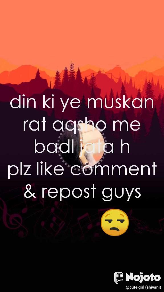 din ki ye muskan rat aqsho me badl jata h plz like comment & repost guys 😒