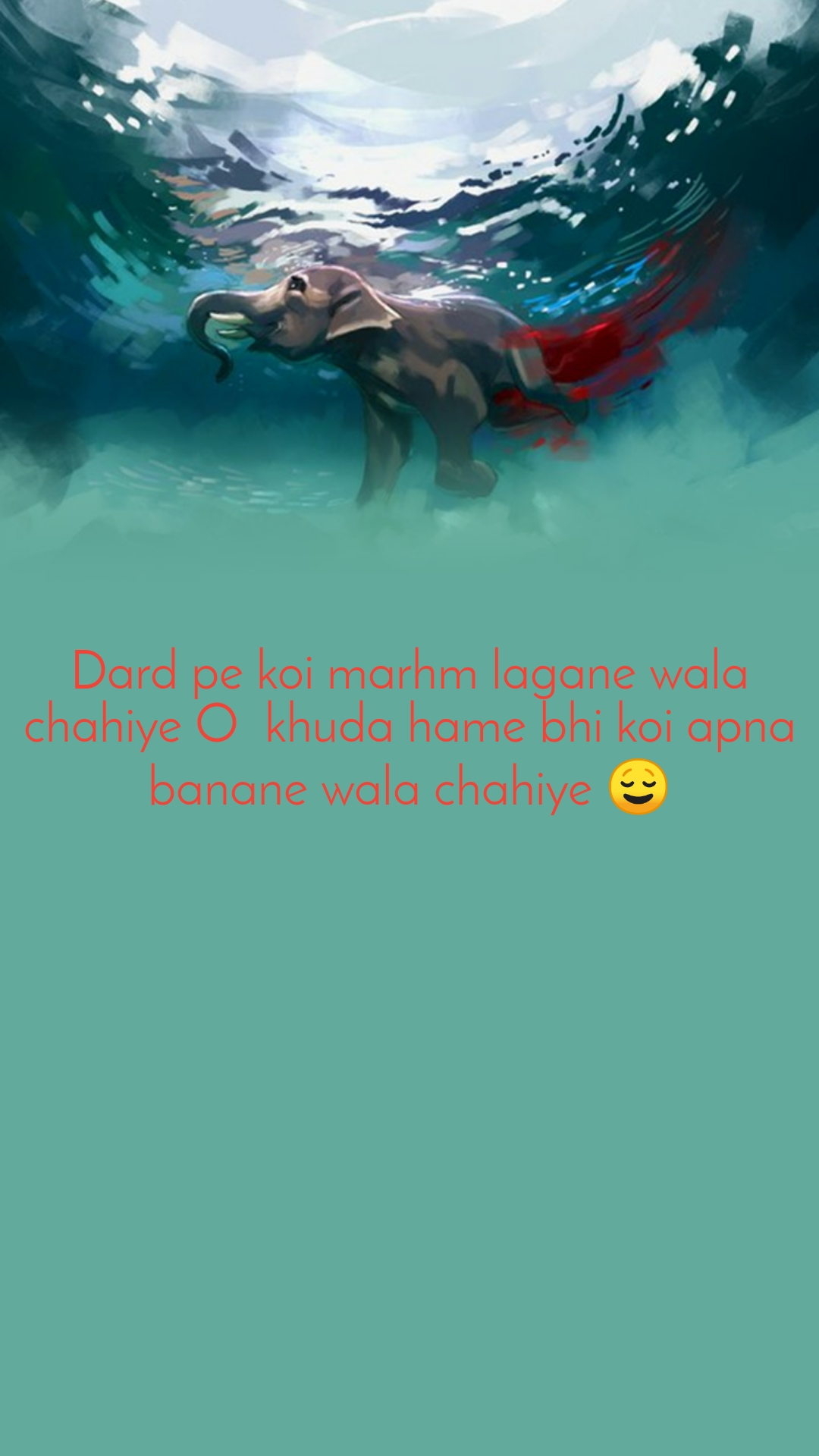 Dard pe koi marhm lagane wala chahiye O  khuda hame bhi koi apna banane wala chahiye 😌