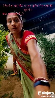 जिंदगी के खट्टे मीठे अनुभव सुनिए मिस शर्मा की जुबानी.l क्या भगवान है,,?