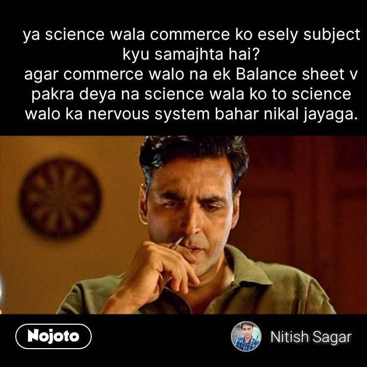 New Commerce Vs Science Jokes Status Photo Video Nojoto