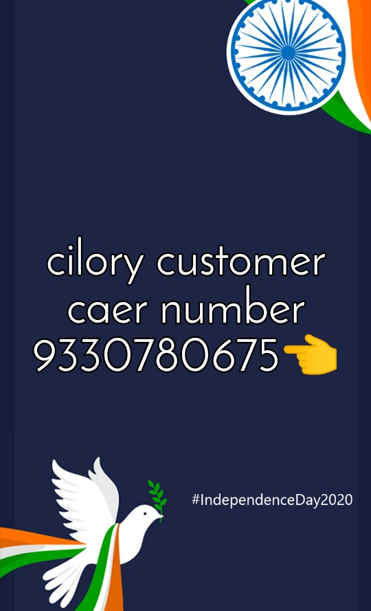 cilory customer caer number 9330780675👈