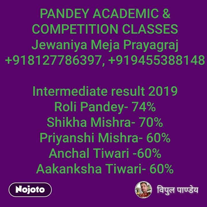 PANDEY ACADEMIC & COMPETITION CLASSES Jewaniya Meja Prayagraj +918127786397, +919455388148  Intermediate result 2019 Roli Pandey- 74% Shikha Mishra- 70% Priyanshi Mishra- 60% Anchal Tiwari -60% Aakanksha Tiwari- 60% #NojotoQuote