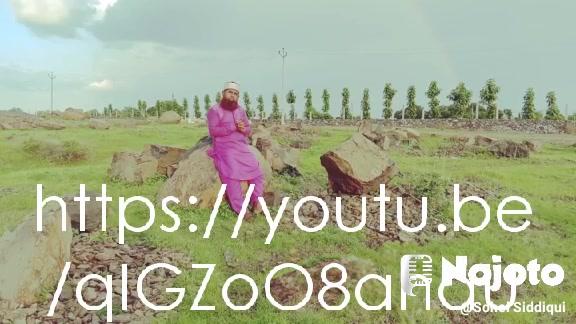 https://youtu.be/qIGZoO8anaU