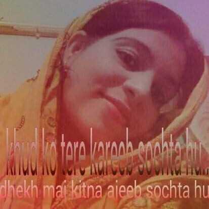 Sanju Singh
