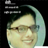 Pramod Mishra