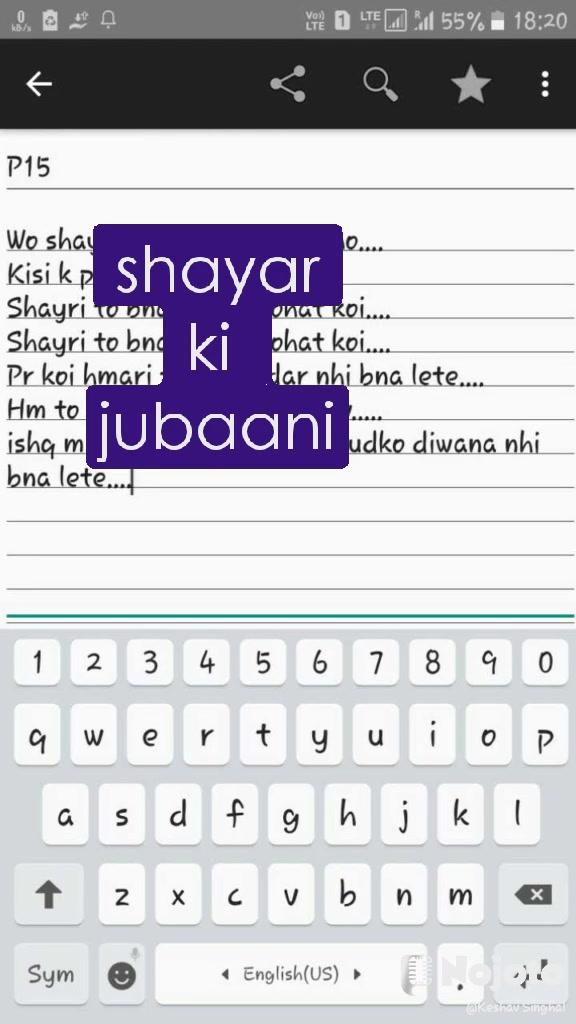 shayar ki  jubaani