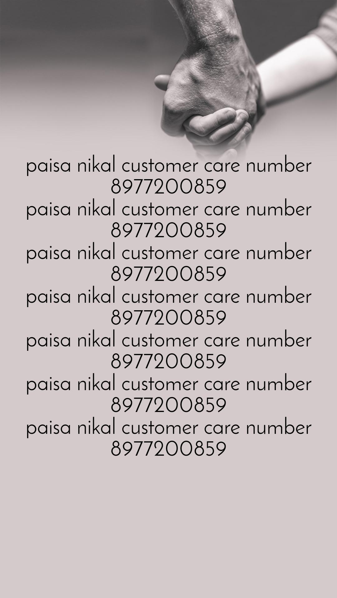 paisa nikal customer care number 8977200859 paisa nikal customer care number 8977200859 paisa nikal customer care number 8977200859 paisa nikal customer care number 8977200859 paisa nikal customer care number 8977200859 paisa nikal customer care number 8977200859 paisa nikal customer care number 8977200859