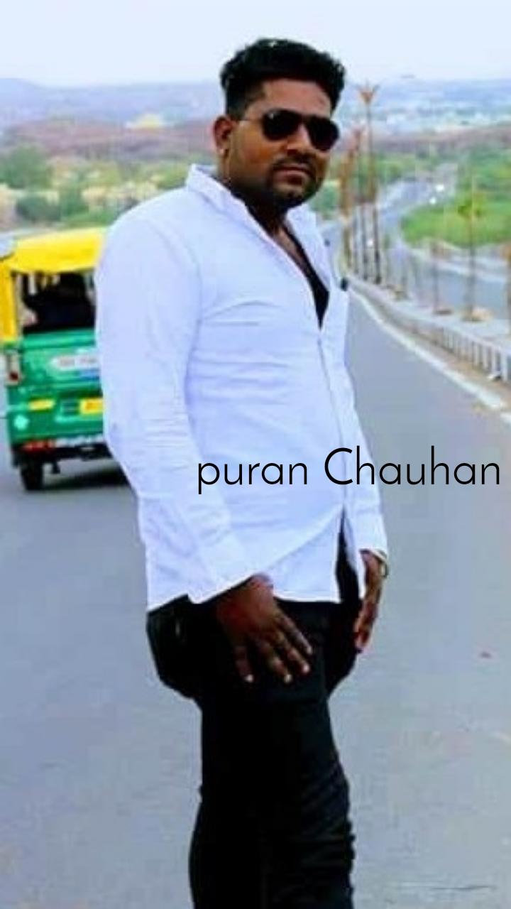 puran Chauhan