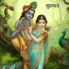 ,Adrika Mishra