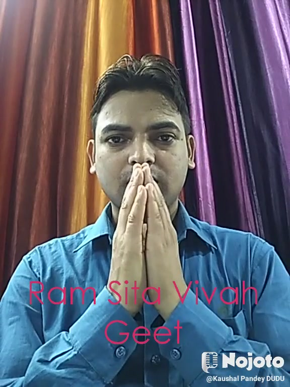 Ram Sita Vivah Geet