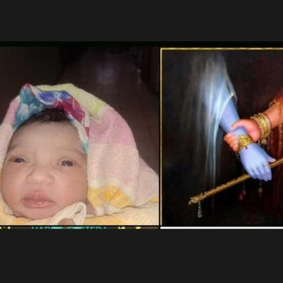 Nñ..Radha..Singh..Rajput