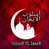 Usloob Ul Imaan The Islamic Page All of you can post your Islamic videos with this
