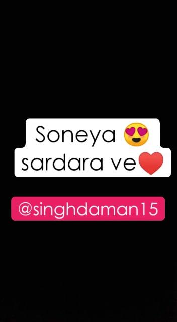 Soneya 😍sardara ve♥️ @singhdaman15 Soneya 😍 sardara ve♥️ @singhdaman15 @singhdaman15 soneya 😍 sardara ve ♥️