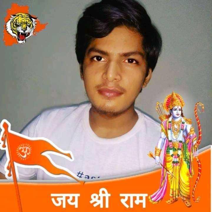 Kavi Shyam Pratap Singh