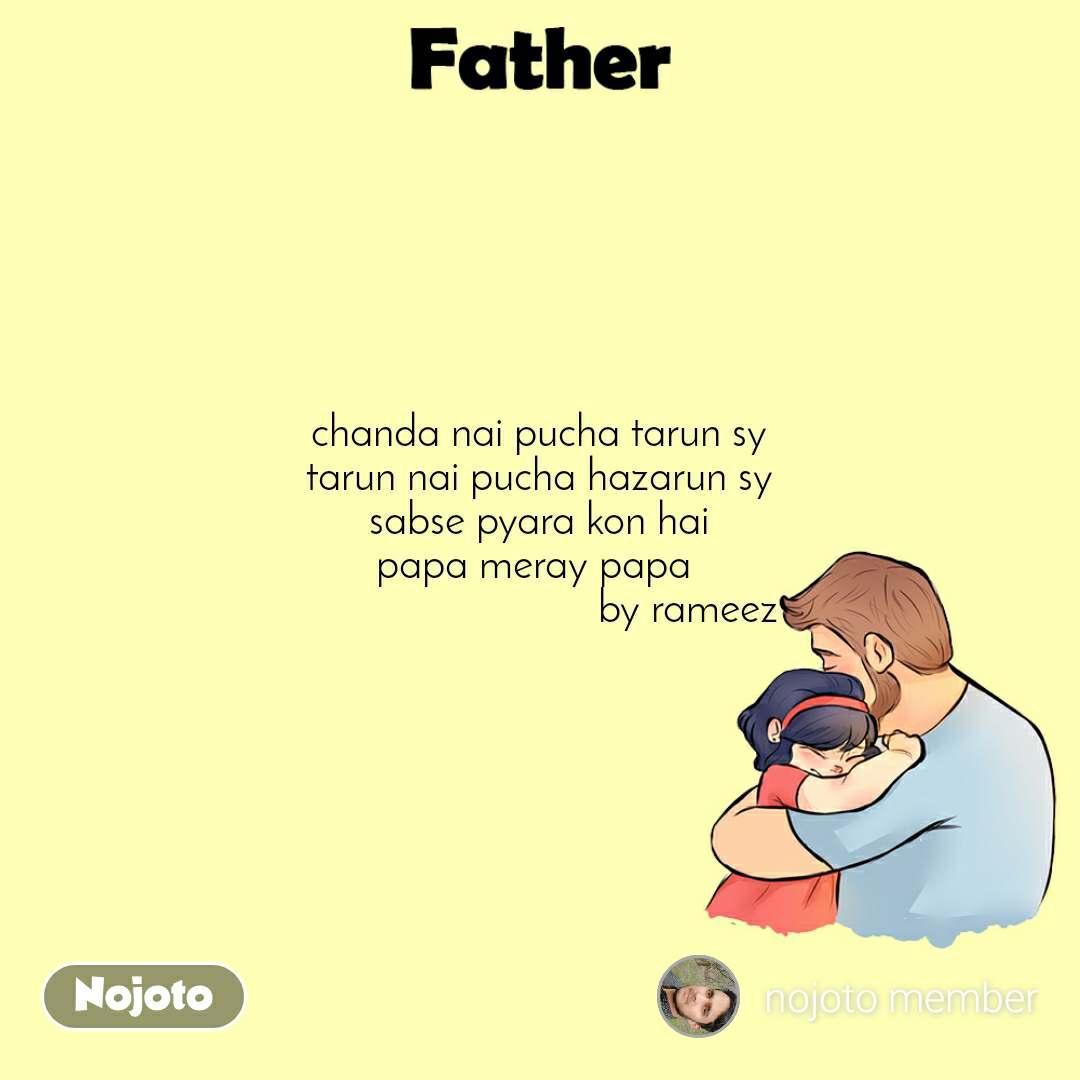 Father chanda nai pucha tarun sy  tarun nai pucha hazarun sy  sabse pyara kon hai papa meray papa                             by rameez