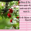 _@__rozy _i   hm ek h ☮✝☪🕉☦💞 tarannum Siddiqui🙂  follow my Instragram id  thought_rozy6504_i