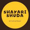 Shayarishuda तुम दर्द बेहिसाब देना, मै शायरी बेमिसाल दूंगा!