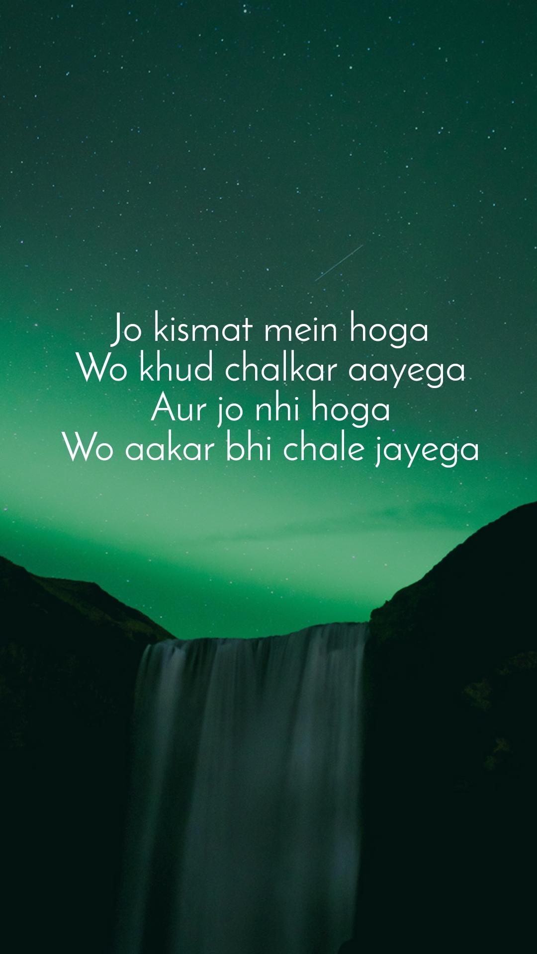 Jo kismat mein hoga Wo khud chalkar aayega Aur jo nhi hoga Wo aakar bhi chale jayega