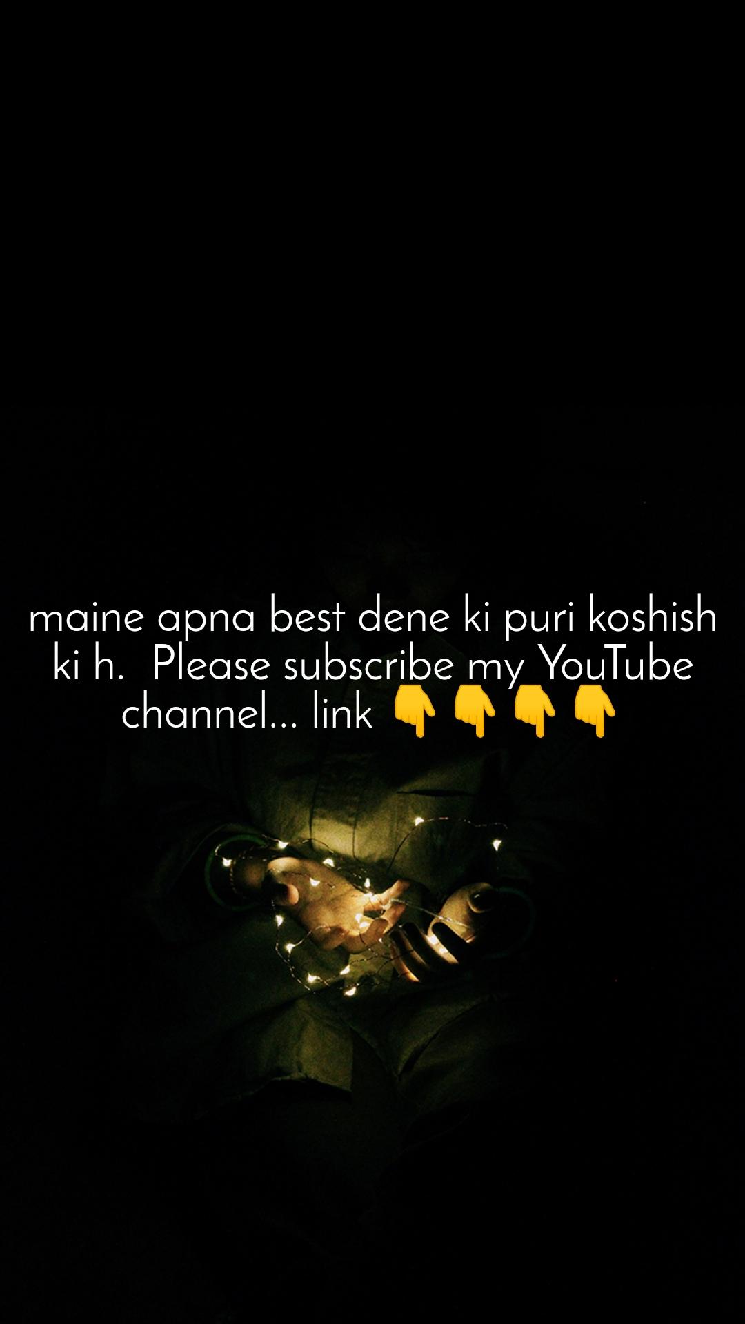 maine apna best dene ki puri koshish ki h.  Please subscribe my YouTube channel... link 👇👇👇👇