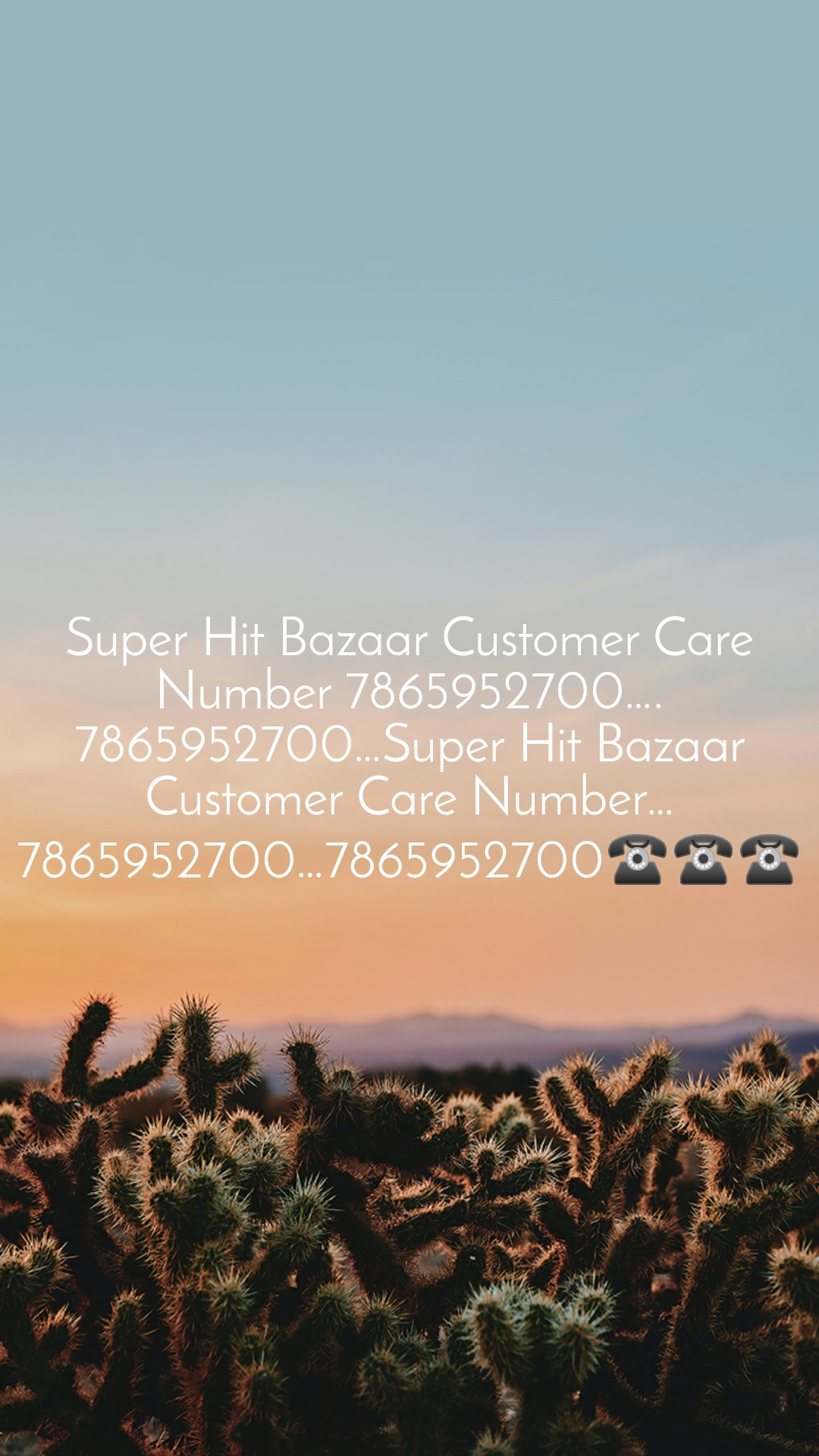 Super Hit Bazaar Customer Care Number 7865952700….7865952700…Super Hit Bazaar Customer Care Number…7865952700…7865952700☎️☎️☎️