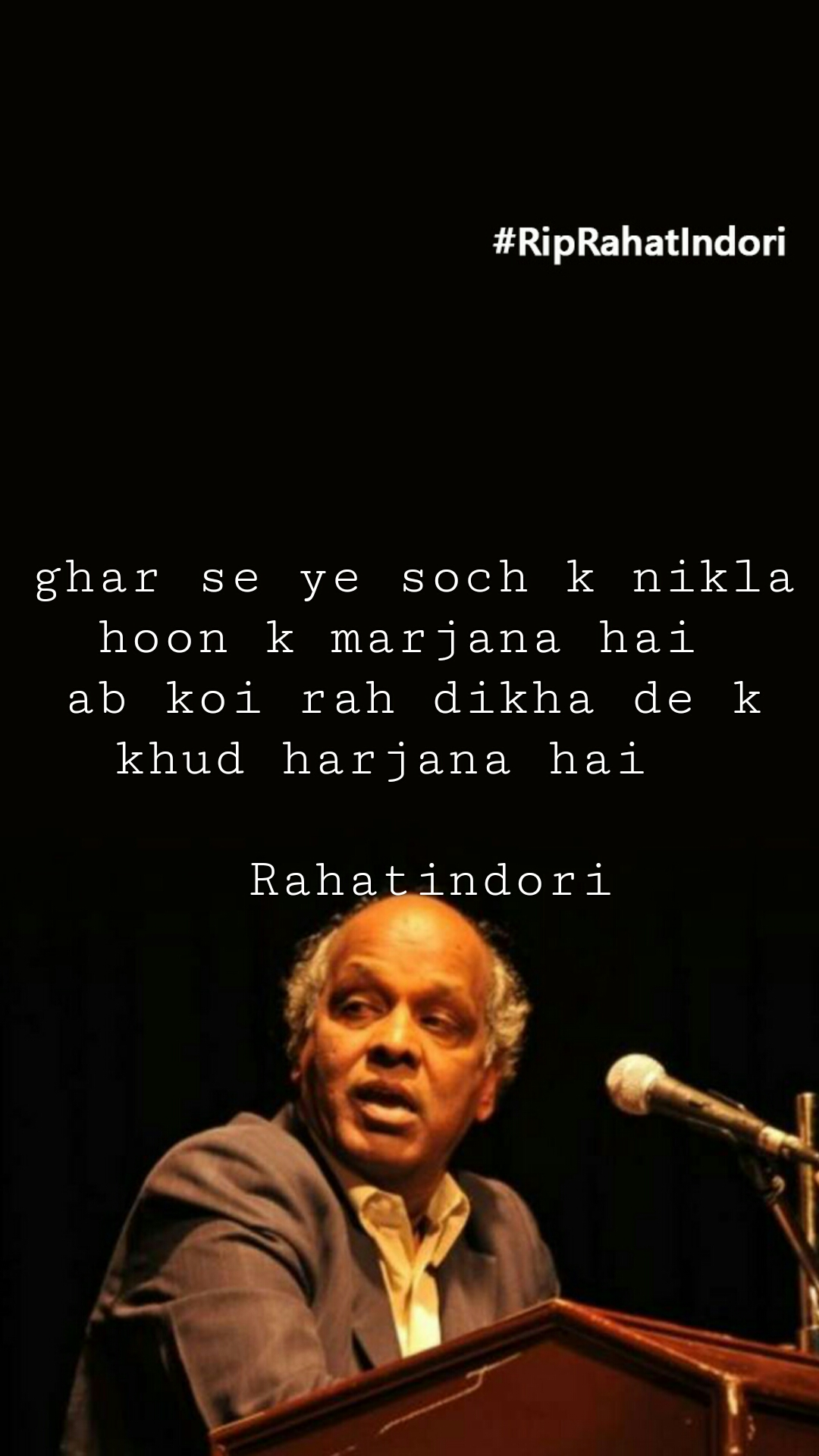 ghar se ye soch k nikla hoon k marjana hai  ab koi rah dikha de k khud harjana hai     Rahatindori