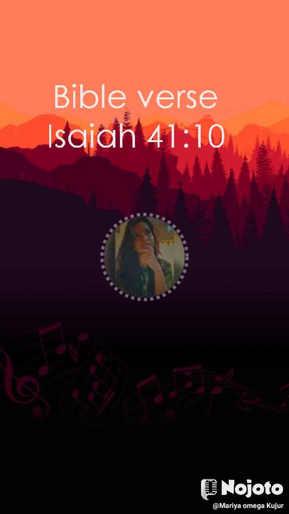 Bible verse Isaiah 41:10