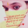 Kajal Singh Rajput mujhe apne Dil ki baat khna acha lgta h..hme apni baat share krte rhna chahiy..