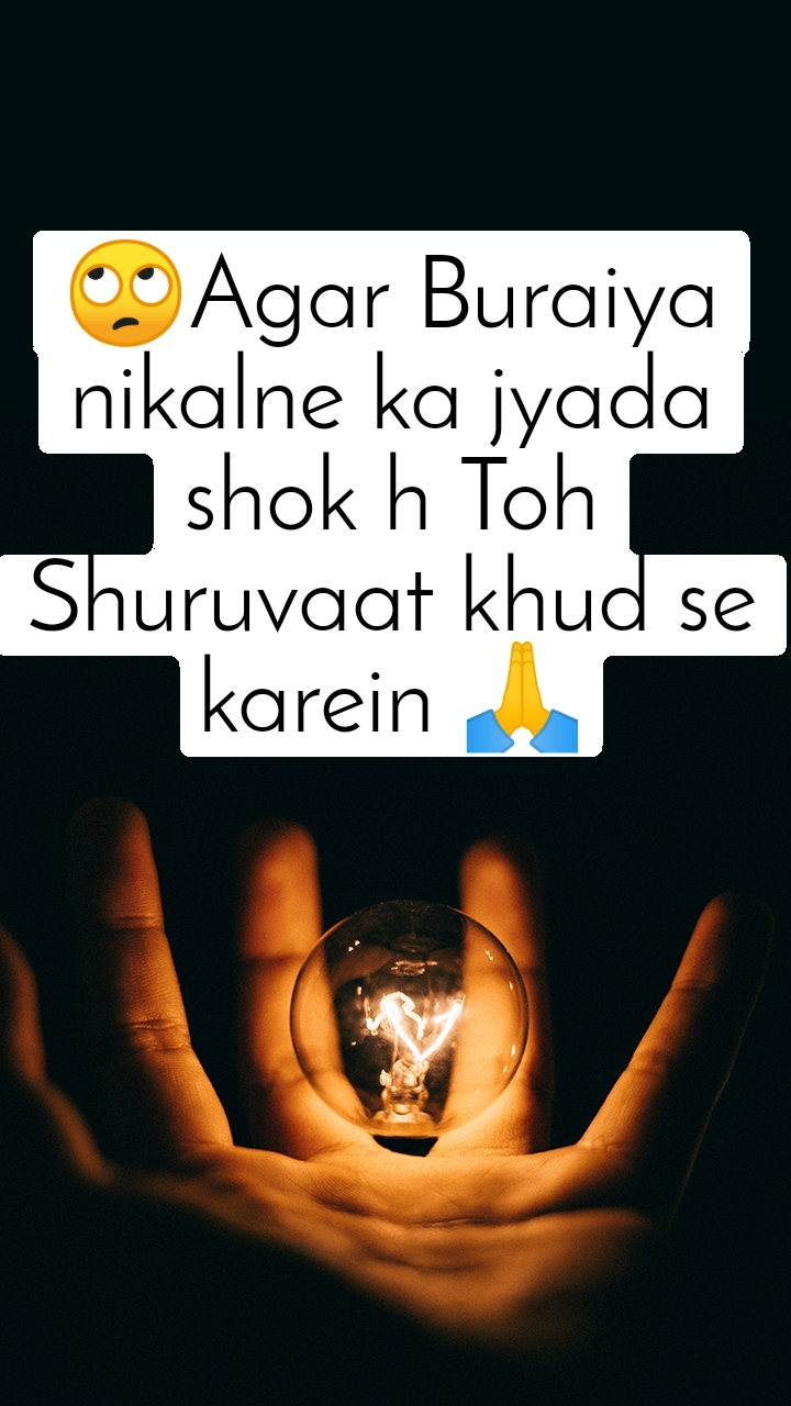 🙄Agar Buraiya nikalne ka jyada shok h Toh Shuruvaat khud se karein 🙏
