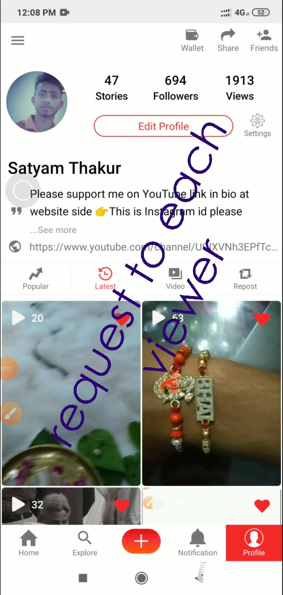 request to each viewer