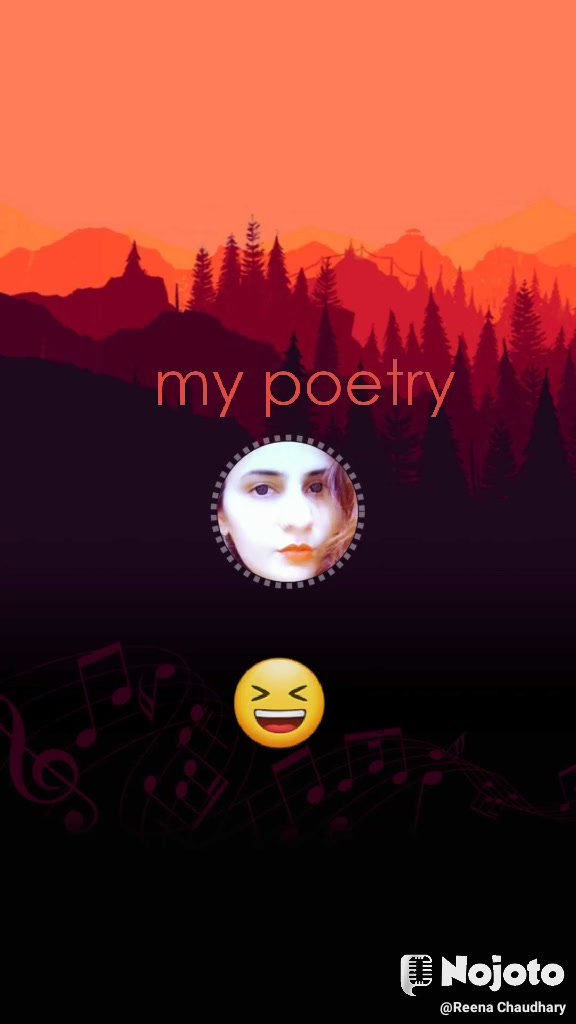 😆 my poetry